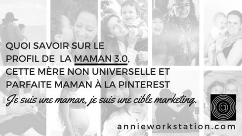 Je suis une maman, je suis une cible marketing (1)